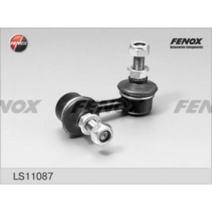 Тяга стабилизатора Fenox ls11087