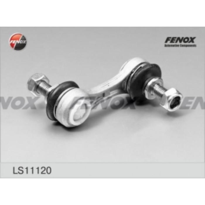 Тяга стабилизатора Fenox ls11120