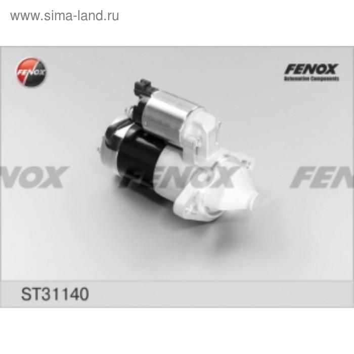 Стартер Fenox st31140