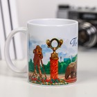 "Mug with sublimation ""Perm. Watercolor"""