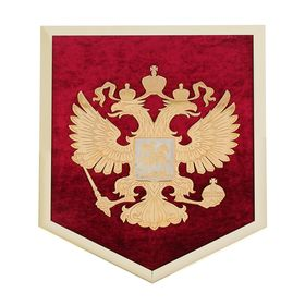 """Emblem of Russia"" on the velvet in the box"