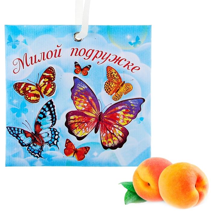 """Аромасаше в конвертике """"Милой подружке"""", аромат медового персика"""