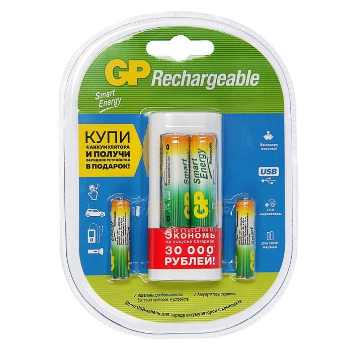 Зарядное устройство GP PowerBank U211100/40SEFR-2CR4