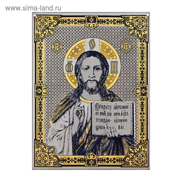 """Гравюра """"Иисус Христос"""" большая"""