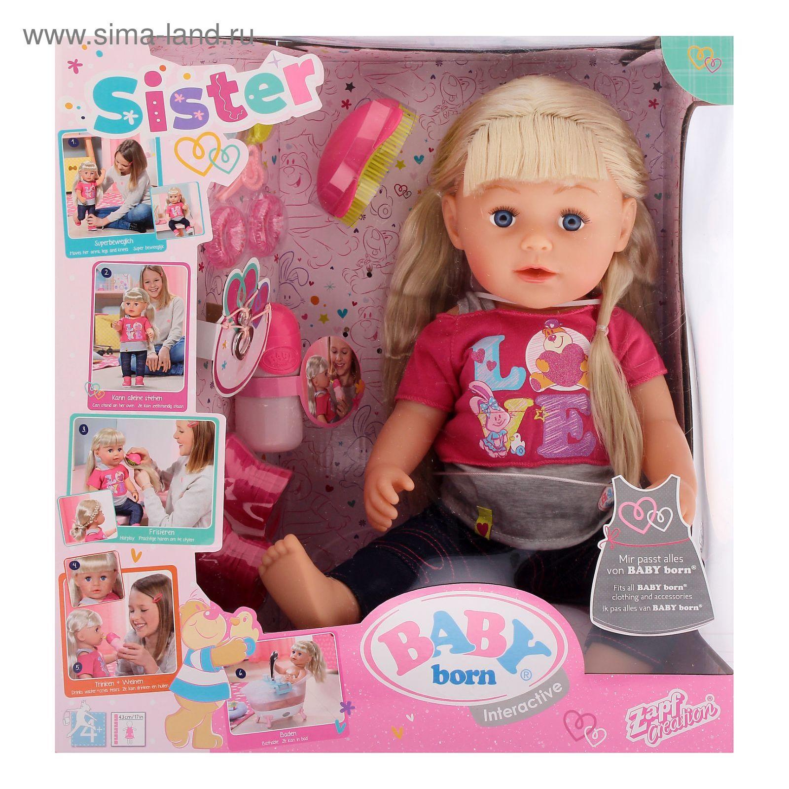 13a300166fb4 Интерактивная кукла «Сестричка BABY born» (1767592) - Купить по цене ...