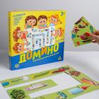 "Dominoes the Board game ""My toys"""