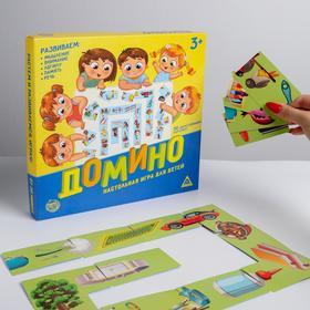 Домино настольная игра «Мои игрушки» в Донецке