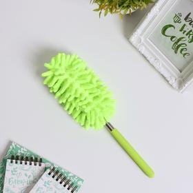 Щётка для уборки, телескопическая ручка 26-75 см, цвет МИКС