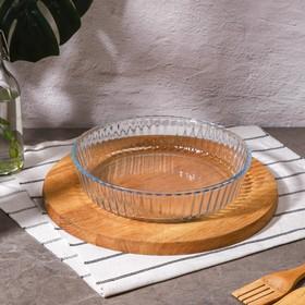 High-temperature round dish 2 litre