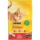 Сухой корм FRISKIES для кошек, мясо/печень/курица, 10 кг