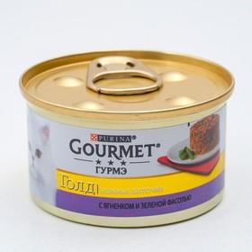 """Влажный корм GOURMET GOLD """"Нежные биточки"""" для кошек, ягненок/фасоль, ж/б, 85 г"""