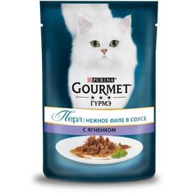 Влажный корм GOURMET PERLE для кошек, ягненок, пауч, 85 г