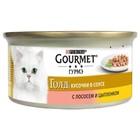 Влажный корм GOURMET GOLDдля кошек, кусочки курица/лосось, ж/б 85 г
