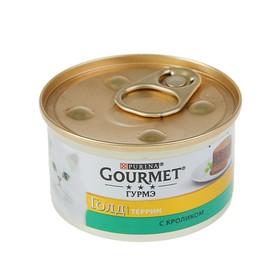 Влажный корм GOURMET GOLD для кошек, кролик по-французски, ж/б, 85 г