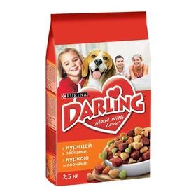Сухой корм DARLING для собак, курица/овощи 2,5 кг