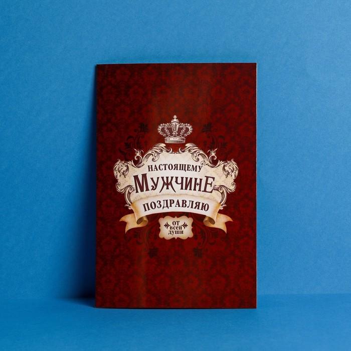 Аппликация распечатать, фото открытка настоящим мужчинам