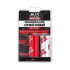 Клей эпоксидный AVS AVK-128, термостойкий, 80 г