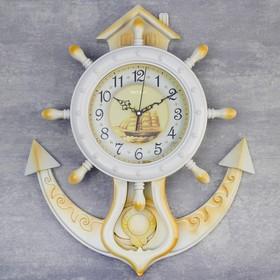 Часы настенные 'Штурвал и якорь', белые с жёлтой патиной Ош