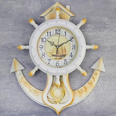 """Часы настенные, серия: Море, """"Колдершток"""", 57х64 см"""