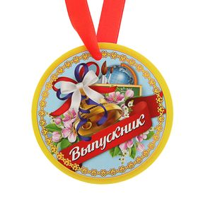 Медаль 'Выпускник' Ош