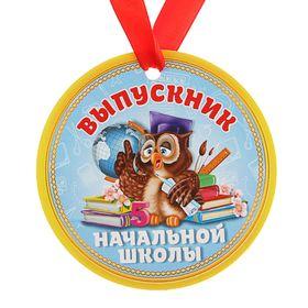Медаль 'Выпускник начальной школы' Ош