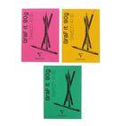 Блокнот для рисунков А4 90 г/м2 Clairefontaine Graft It 80 листов, склейка, с перфорацией 96623С