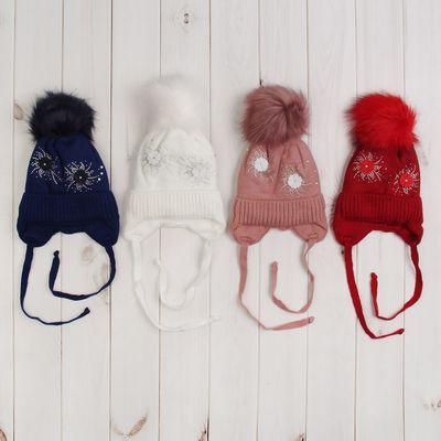 Шапка зимняя для девочки, размер 48-52, цвет МИКС 5636