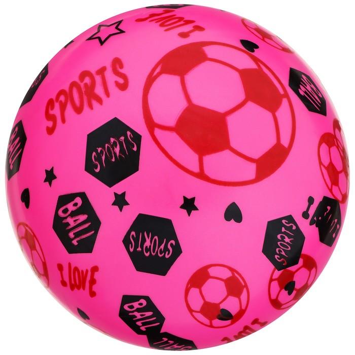 Мяч детский Sport, d=22 см, 60 г, цвета МИКС