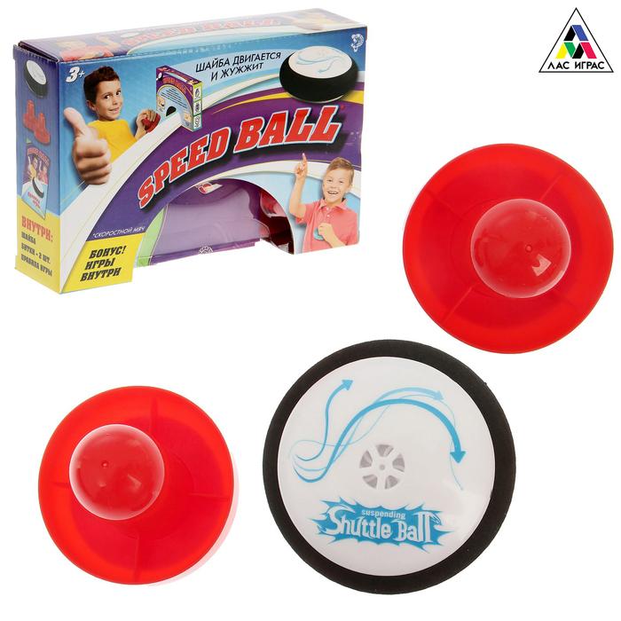 Настольная игра SPEED BALL, работает от батареек