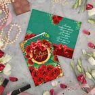 Открытка «С днём Рождения», красные розы и золото, 12 х 18 см
