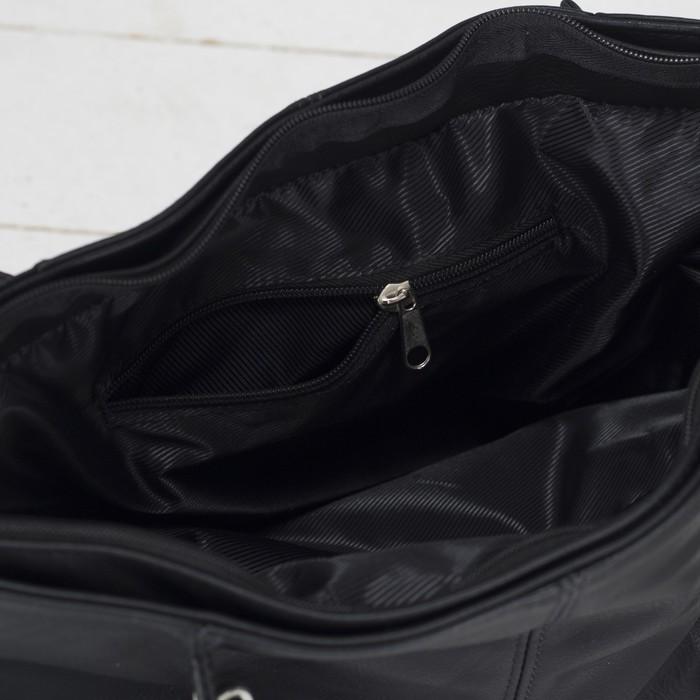 Сумка женская, отдел на молнии, наружный карман, цвет чёрный