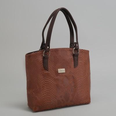 Сумка женская на молнии, 1 отдел, наружный карман, цвет коричневый