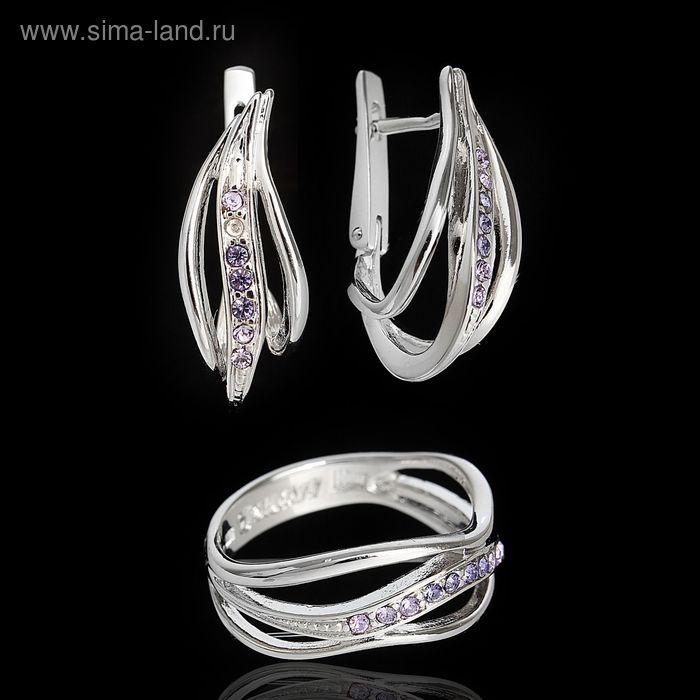 """Гарнитур 2 предмета: серьги, кольцо """"Зефир"""", размер 21, фиолетовый в серебре"""