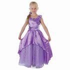 """Карнавальное платье """"Принцесса 002"""", р-р 56, рост 98-104 см, цвет сиреневый"""