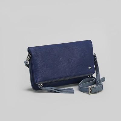 Сумка женская на молнии, 1 отдел, наружный карман, длинный ремень, цвет синий