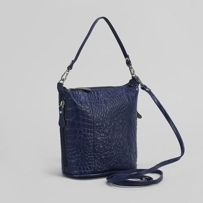Сумка женская на молнии, 1 отдел, 2 наружных кармана, длинный ремень, цвет синий