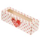 Коробка для макарун «Для тебя», 5.5 × 18 × 5.5 см