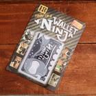 Map survival case Wallet ninja 0,5x5,5x8,5cm