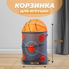 Корзина для игрушек «Баскетбол» с ручками и крышкой