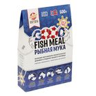 Рыбная мука GOOD FISH MEAL  белково-витаминно-минеральная добавка, 500г
