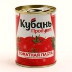 КУБАНЬ ПРОДУКТ  томатная паста ж.б. 140гр/50