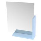 Набор для ванной комнаты Neo, цвет светло-голубой