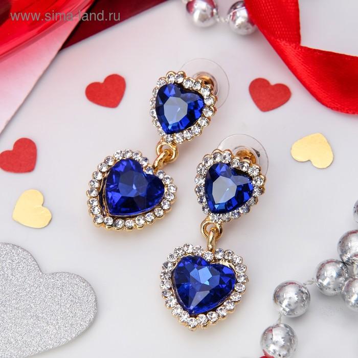 """Серьги со стразами """"Элегант"""" сердце, цвет ярко-синий в золоте"""