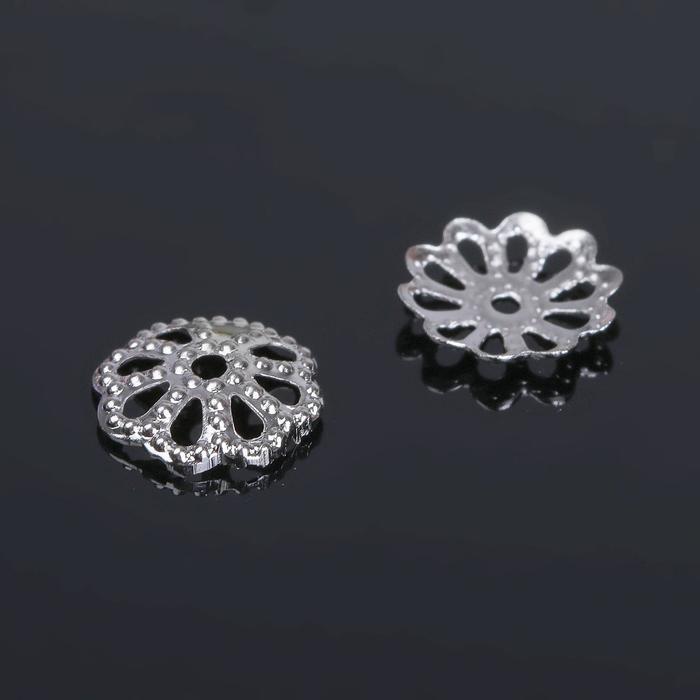 Шапочки для бусин (набор 100шт), СМ-002, цвет серебро