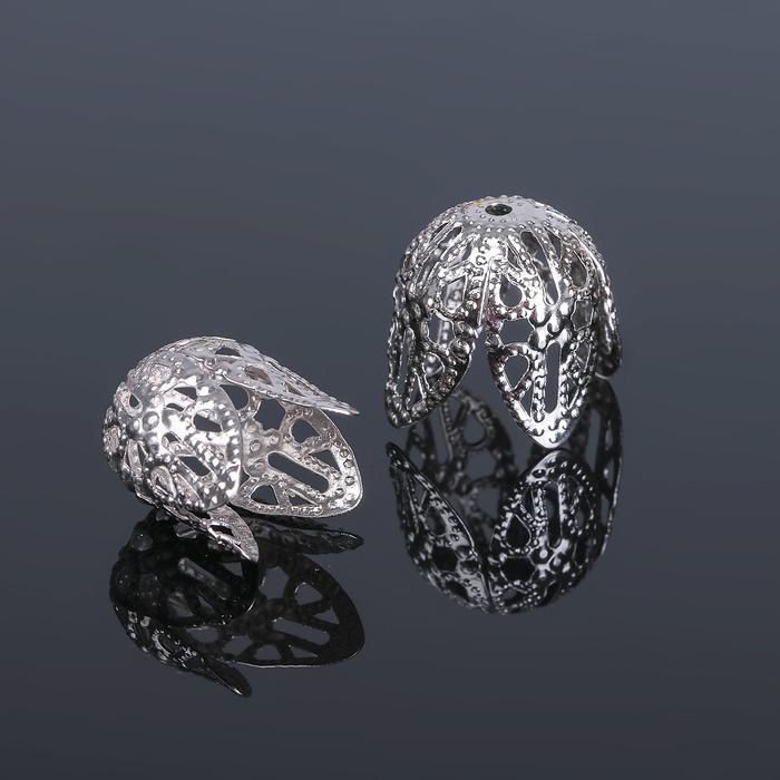 Шапочки для бусин (набор 10шт), СМ-051-1, цвет серебро