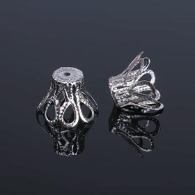 Шапочки для бусин (набор 10шт), СМ-093, 11,5х15 мм, цвет серебро