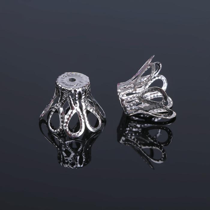 Шапочки для бусин (набор 10шт), СМ-093, цвет серебро