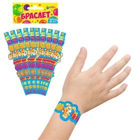 Набор браслетов для праздника 'Зайка', 10 шт. Ош