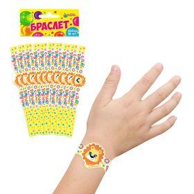 Набор браслетов для праздника 'С Днём Рождения', львёнок, 10 шт. Ош