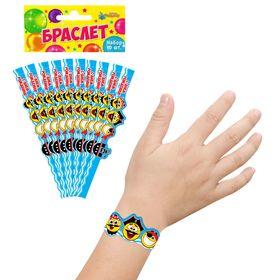 """Набор браслетов для праздника """"Пиратский День Рождения"""", 10 шт."""